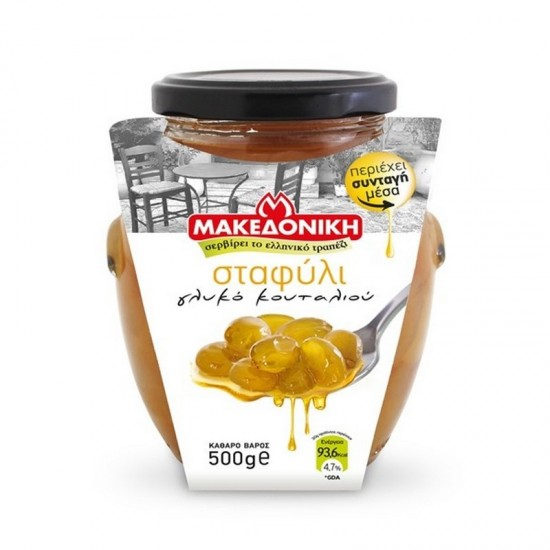 Makedoniki - Grapes in Syrup (500g)